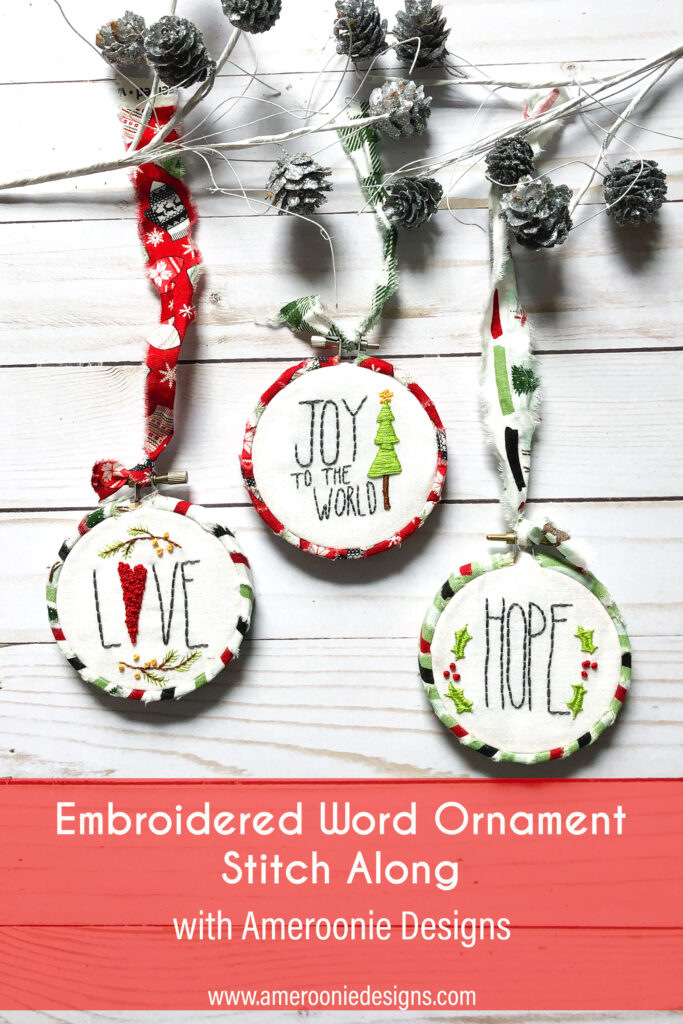 Easy Embroidered Word Ornaments stitch along with top US sewing blog Ameroonie Designs. Image of: Christmas ornaments with embroidery.
