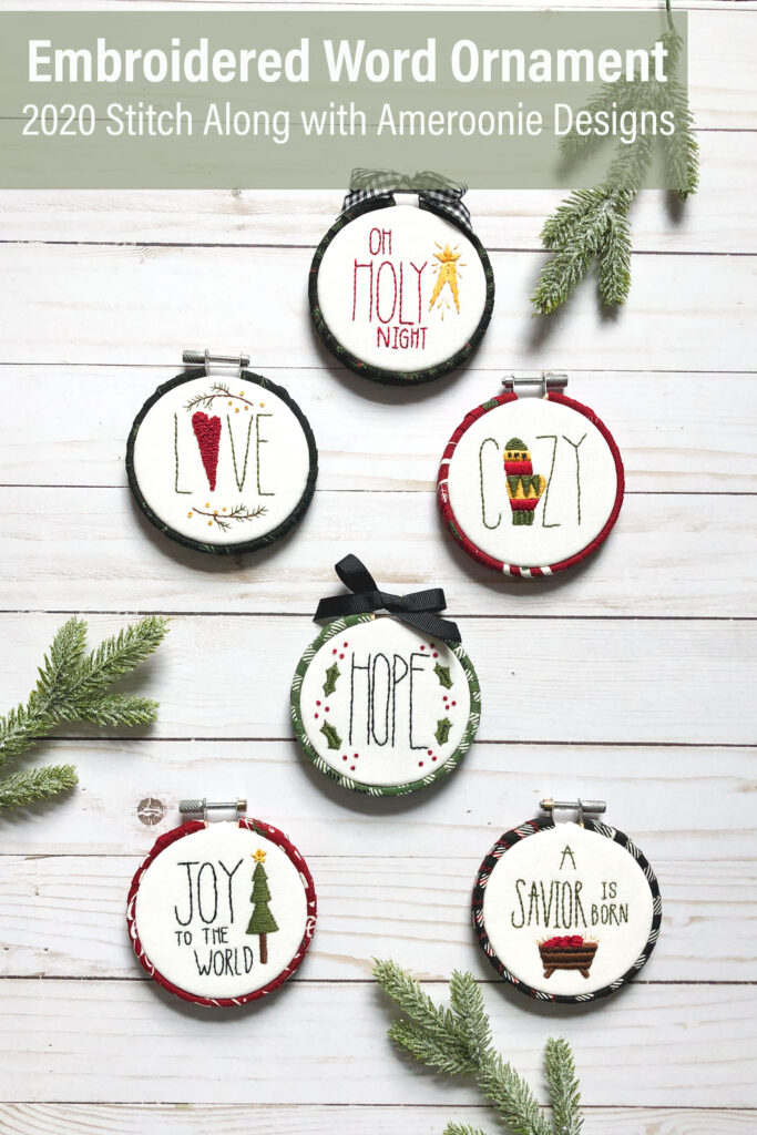 Easy Embroidered Word Ornaments stitch along with top US sewing blog Ameroonie Designs. Image of: ornaments with embroidered designs.
