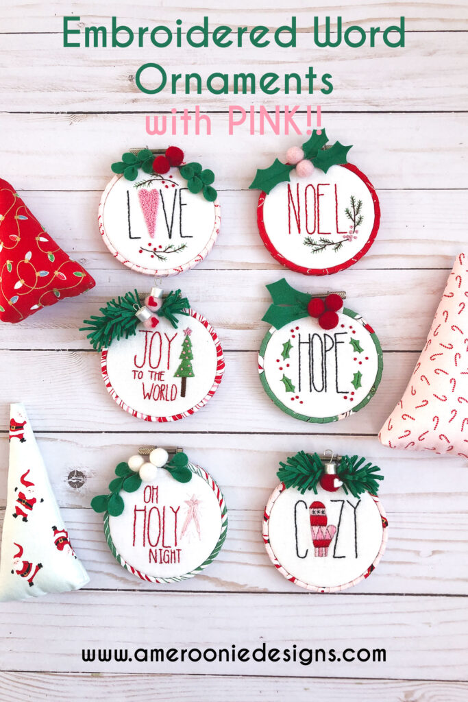 Customized Embroidered Ornaments by Top US craft blog Ameroonie Designs. Image of embroidered ornaments with fabric trees.